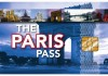 buy paris pass